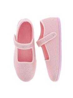 Girls' ballet pump slippers CFBALROSE / 18SK35X5D07030