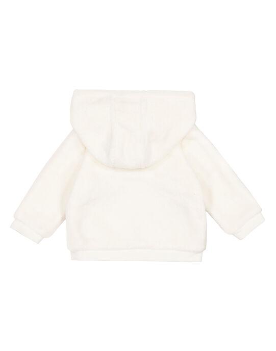 Off white Waistcoat GUBLAGIL2 / 19WG10S2GIL001
