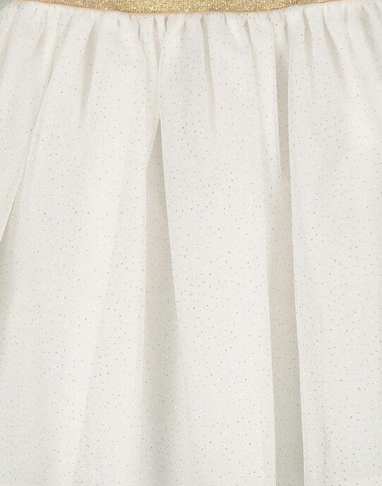White Skirt FAPOJUP1 / 19S901C1JUP000