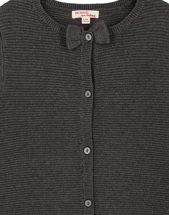 Dark grey Cardigan GAJOCAR4 / 19W90142D3C944