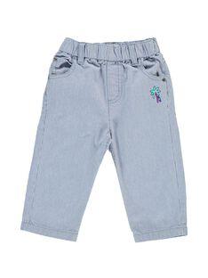 Baby boys' striped trousers CUBUPAN / 18SG10K1PAN099