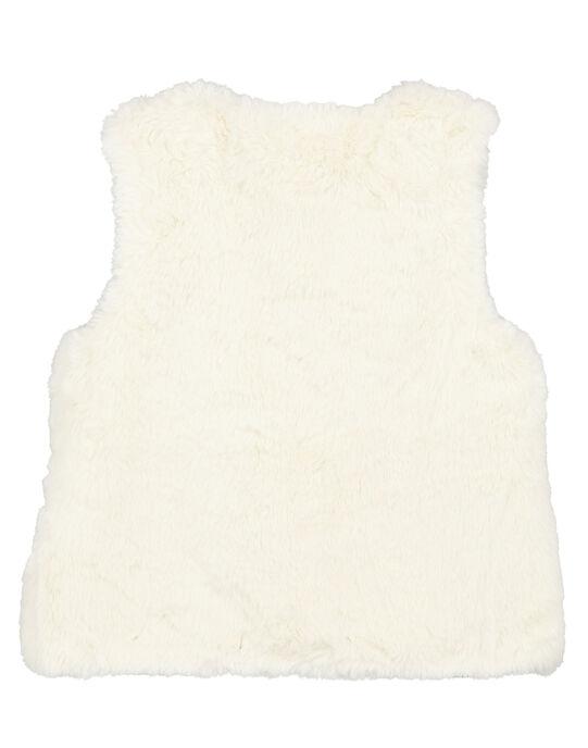 Off white Cardigan GAMUCAR2 / 19W901F2CAR001