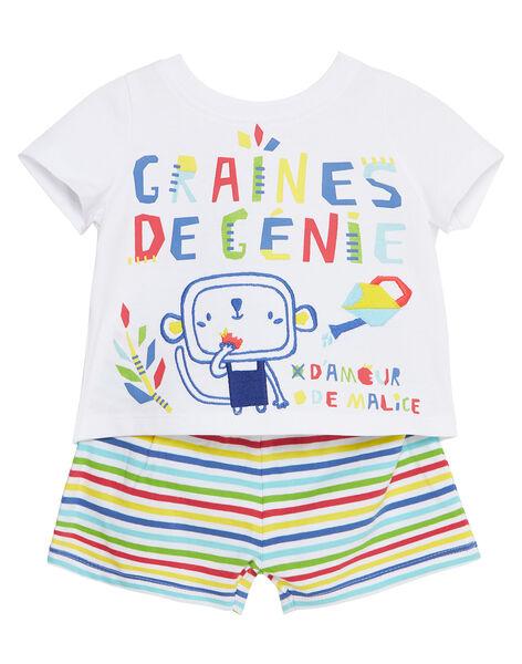 White Pajamas JEGAPYJROB / 20SH14U2PYJ000
