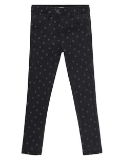 Dark grey Pants JAJOJEG4 / 20S90154D2B944