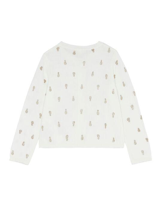 Off white Cardigan JADUCAR / 20S901O1CAR001